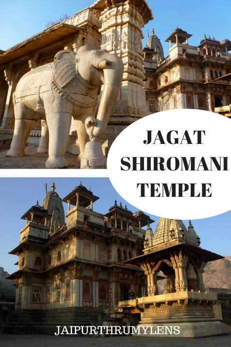 jagat shiromani temple meera bai mandir amer jaipurthrumylens #jagatshiromani #meerabai