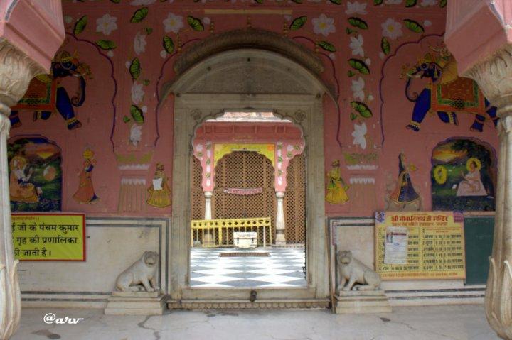 govardhannathji temple 1