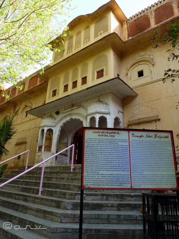 Brijnidhi Temple Jaipur - first courtyard