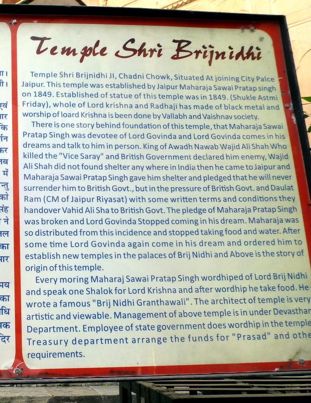 Story behind the Brijnidhi temple jaipur