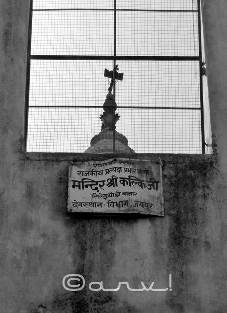 kalki-madir-entrance-picture-jaipur-kalkiji-bhagwan