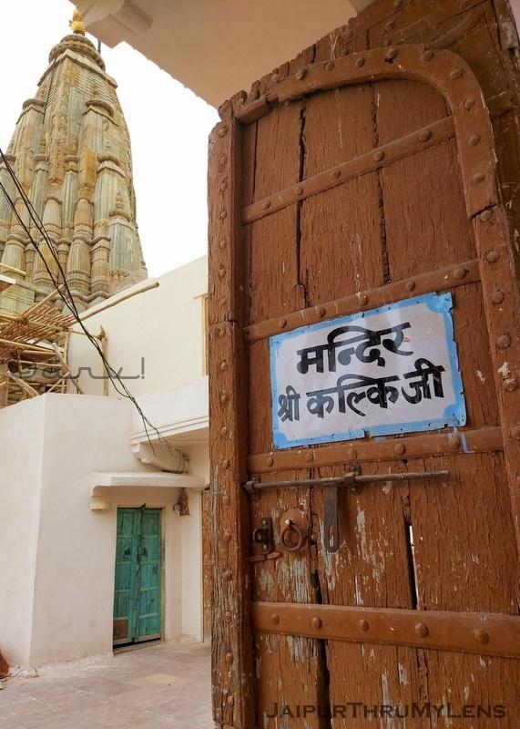 kalki-temple-jaipur-avtaar-vishnu-mandir