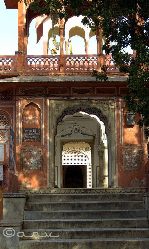 shri govardhannath temple jaipur