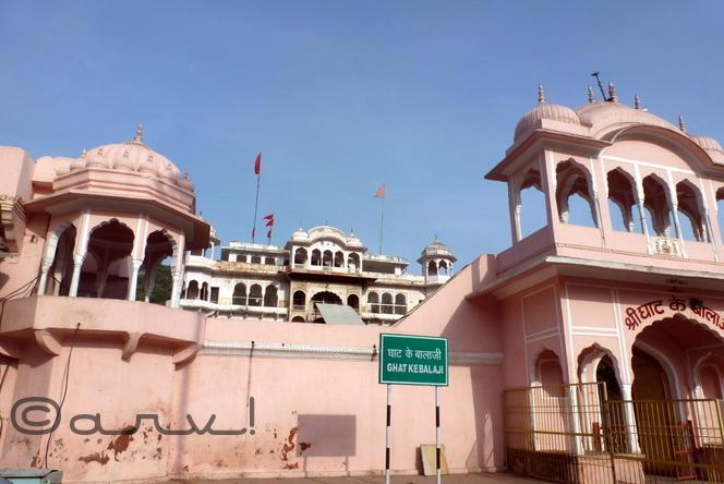 galtaji-ghaat-ke-balaji-temple-jaipur