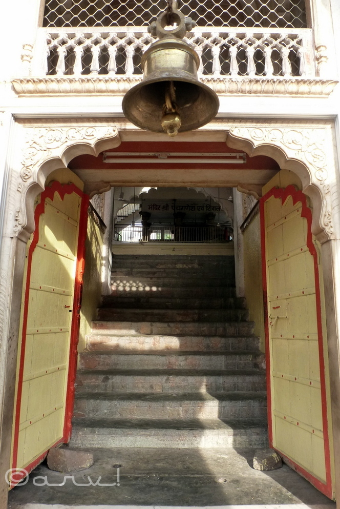 ghaat ke balaji temple jaipur