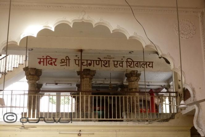 mandir balaji ghaat ke jaipur