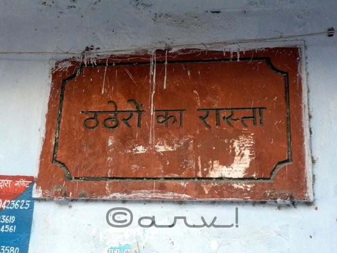 thatheron-ka-rasta-jaipur-heritage-walk