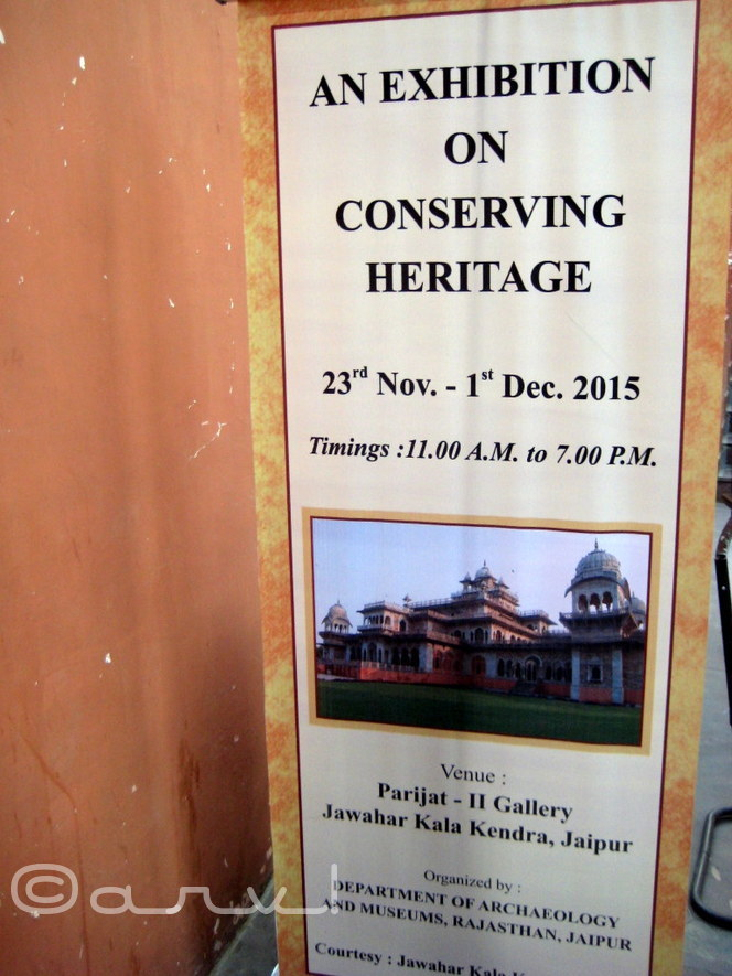 department-of-Archaeology-jaipur-jkk-exhibition