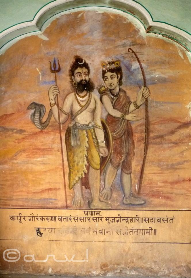 lord-shiva-temple-pratapeshawar-mandir-sawai-pratap-singh-jaipur