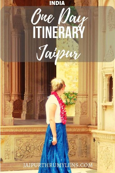 jaipur-24-hours-itinerary-guide