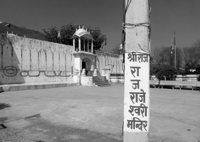 jaipur-tourism-must-visit-heritage-temple-in-jaipur-raj-rajeshwari-jaipurthrumylens