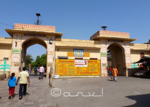 govind-dev-ji-temple-jaipur-history