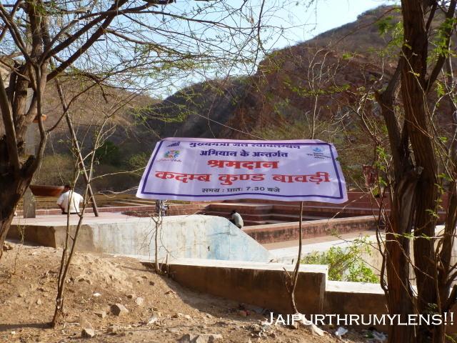 water-conservation-of-bawri-jaipur-nagar-nigam-kadam-kund