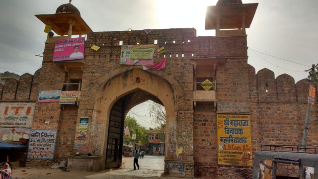 naila-village-gate-hawa-bunglow