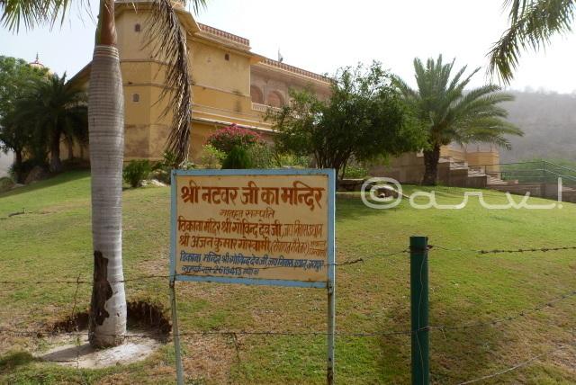 natwarji-temple-jaipur-kanak-vrindavan-amer-road