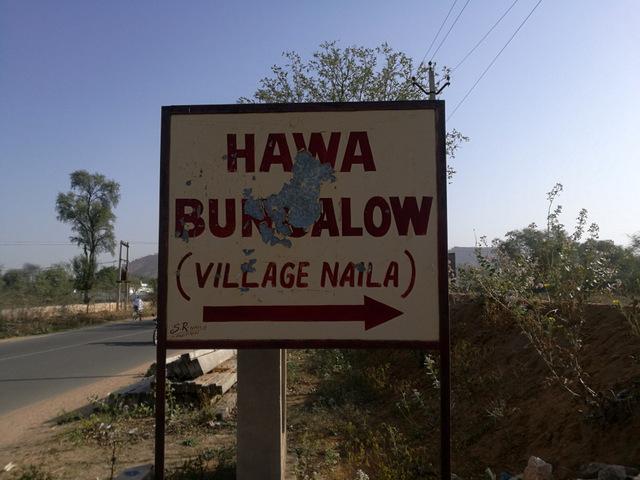 party-in-jaipur-hawa-bunglow-naila-village