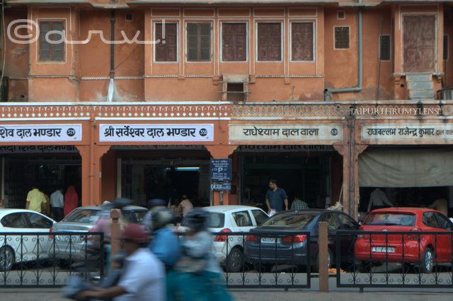 jaipur market johari bazaar