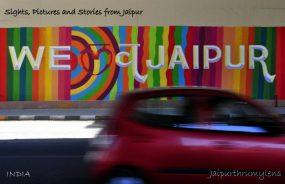cropped-we-love-jaipurram-nagar-metro-station-jaipurthrumylens.jpg