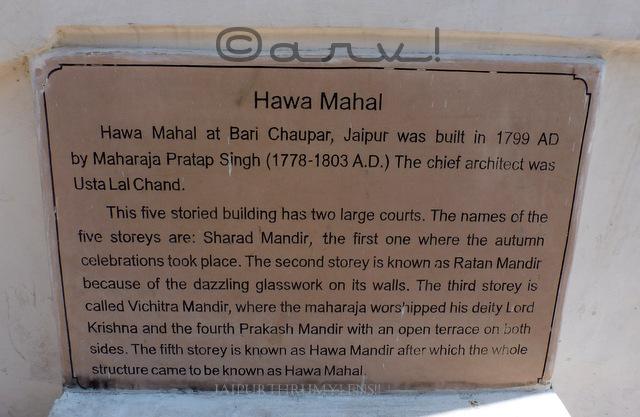 history-of-hawa-mahal-jaipur