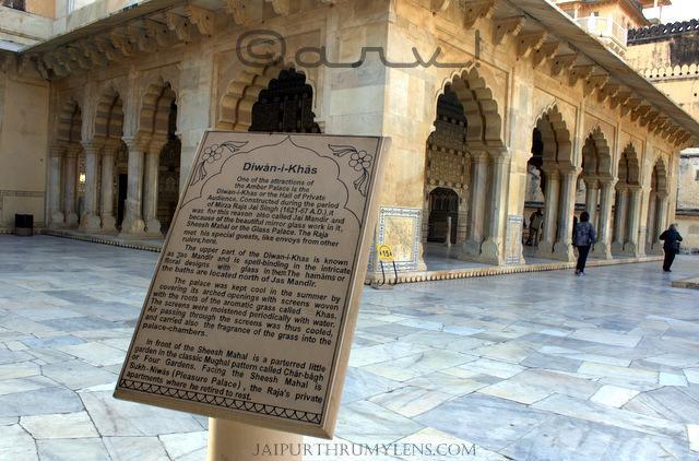 sheesh-mahal-amer-fort-jaipur-picture-history-jaipurthrumylens