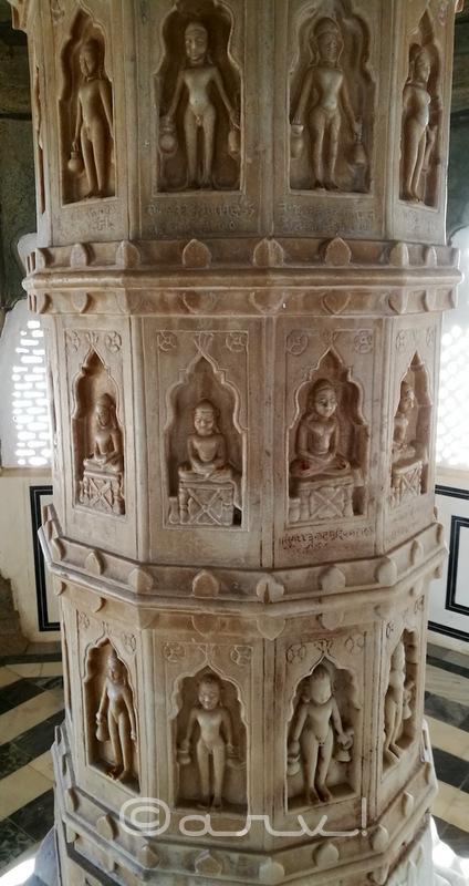 image-101-bhattarak-mahavira-swami-kirti-sambh
