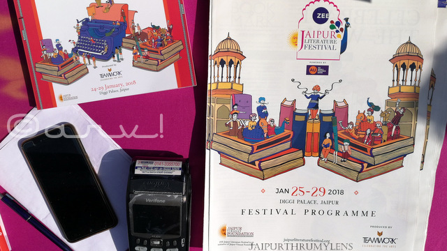 jlf-program-schedule-guide-jaipur-literature-festival-venue-photo