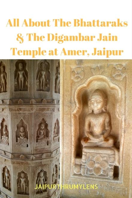shree digambar jain mandir amer nasiyan jaipur bhattaraka #temple #jaipur #jainism #history #heritage #carving #mahavir #amer