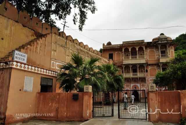 Truly Anokhi? The Anokhi Museum Jaipur