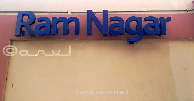 jaipur-metro-station-ram-nagar-sodala