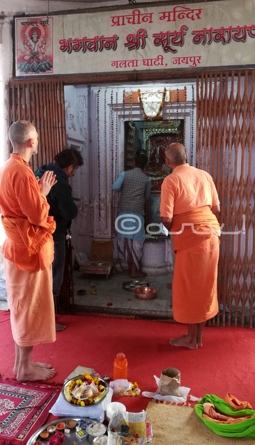 sun-temple-jaipur-religious-ceremony