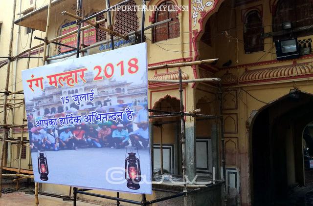 rang-malhaar-jaipur-2018