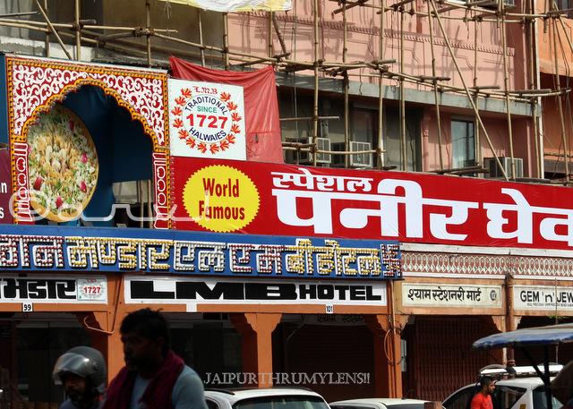 lmb-jaipur-paneer-ghevar-prices