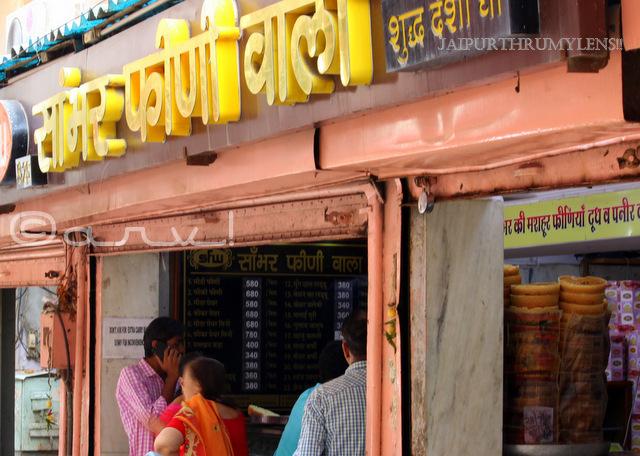 sambhar-fini-wala-jaipur-johari-bazaar-ghevar
