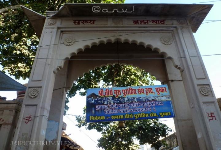 brahma-ghat-pushkar-rajasthan-photo