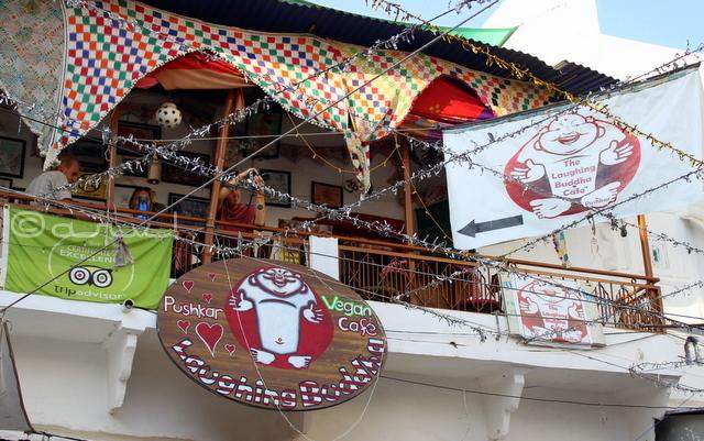 laughing-buddha-cafe-pushkar-tripadvisor