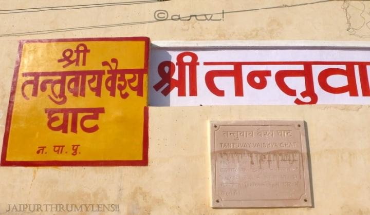 pushkar-ghat-photo-tantuvay-vysya-hinduism