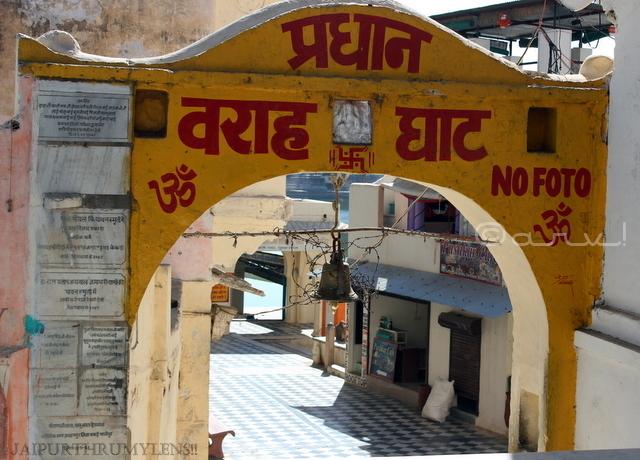 varah-ghat-pushkar-india