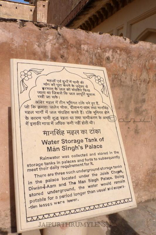 drinking-water-rain-harvesting-system-amer-fort-jaipur