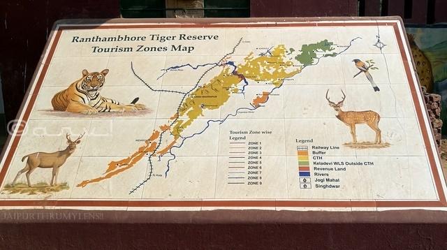 ranthamore-tiger-reserve-park-zone-map-rajasthan