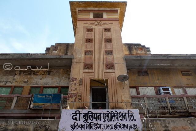 jaipur-bullion-market-traders-building-johari-bazaar