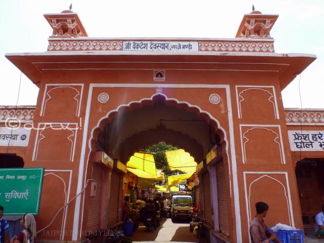 jaipur-sabji-mandi-johari-bazaar-market