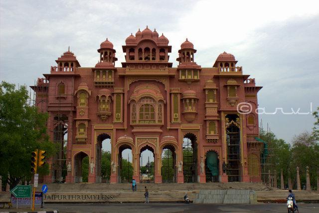 patrika-gate-jaipur-jawahar-circle-history