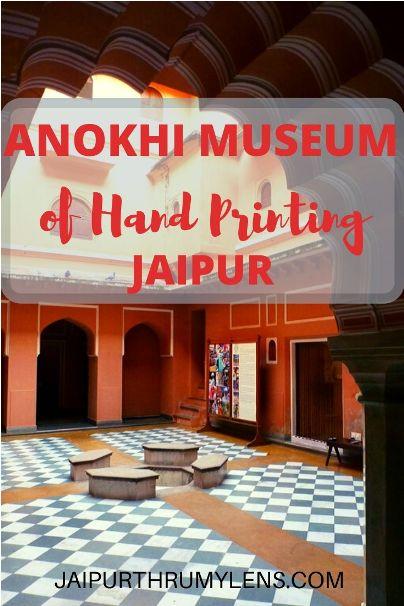 anokhi-museum-hand-block-printing-jaipur-blog