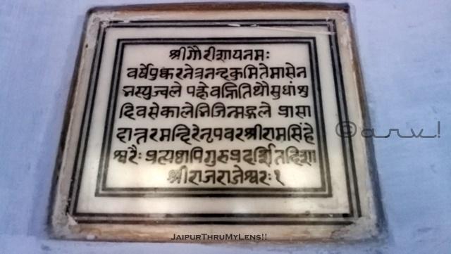 raj-rajeshwar-temple-history-foundation-stone-maharaja-sawai-ram-singh
