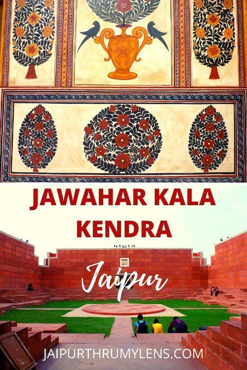 jawahar-kala-kendra-jaipur-art-travel-blog