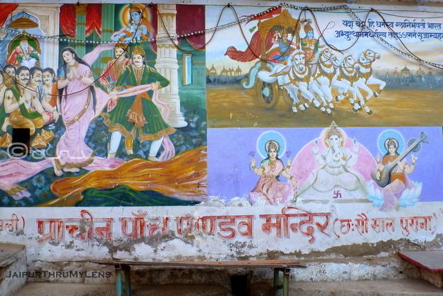 lohargal-dham-history-pandava-rajasthan