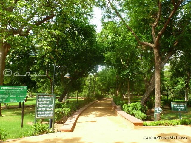 ram-niwas-bagh-jaipur-timings-sawan-bhado-park